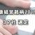 「健康経営銘柄2019」に経済産業省と東京証券取引所が37社を選定